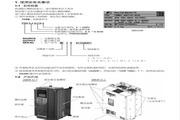 富士FRN160G11S/P11S-4CX变频器说明书