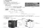 富士FRN200G11S/P11S-4CX变频器说明书