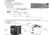 富士FRN450P11S-4CX变频器说明书