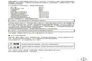 富士FRN1.5C1S-2J21变频器说明书