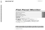 索尼PFM-500A3WJ等离子彩电用户手册