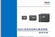 欧华EM580-G315/P350T4高性能矢量变频器使用手册