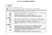 欧华EM580-G185/P200T4高性能矢量变频器使用手册
