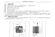 艾米克AMK3500-4T0185G磁通矢量变频器使用手册