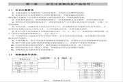艾米克AMK3500-4T0040G磁通矢量变频器使用手册