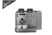 优瑞IMPRESSAX7咖啡机使用说明书