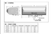 史密斯EWH-60E5电热水器使用说明书