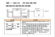 海信E912S手机说明书