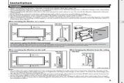 JVC胜利GM-V42E等离子显示器使用说明书