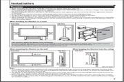 JVC胜利GM-V42PCEB等离子显示器使用说明书