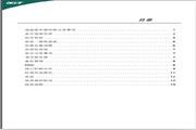 宏基A231HL液晶显示器使用说明书