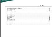 宏基A221HQL液晶显示器使用说明书