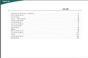 宏基DA222HQL液晶显示器使用说明书