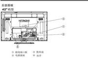 日立等离子彩色电视机P60X101C型使用说明书
