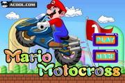 马里奥骑摩托飙...