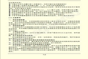 方禾F66E-2022变频说明书