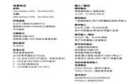 派克650-43120020-BF1P00-A2变频器使用手册