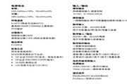 派克650-43115020-BF1P00-A2变频器使用手册