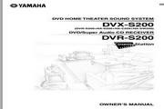 雅马哈DVX-S200声乐处理器说明书