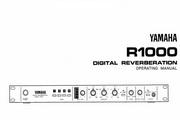 雅马哈R1000声乐处理器说明书