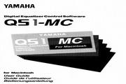雅马哈QS1-MC声乐处理器说明书