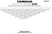 雅马哈DTR2声乐处理器说明书