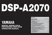 雅马哈DSP-A2070声乐处理器说明书