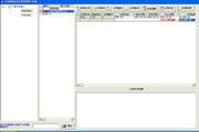 合同管家(合同收付款及发票管理系统) 6.0