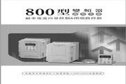 隆兴LS800-4018型变频器应用手册