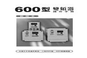 隆兴LS600-4030型变频器操作手册