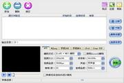 易杰全能MP4视频转换器