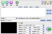 易杰iPod视频转换器