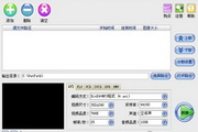 易杰视频分割器 7.2