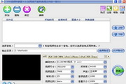 易杰F4V视频转换器 7.8