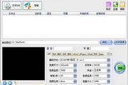 易杰全能DVD转换器 8.1