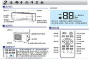 海尔KFR-26GW/09QDA12(白)家用空调使用安装说明书