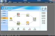 小管家财务管理软件 3.6.0