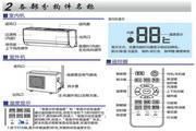 海尔KFR-32GW/09QDA12(白)家用空调使用安装说明书