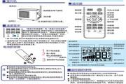 海尔KFR-35GW/09QEA12(花开时节)家用空调使用安装说明书