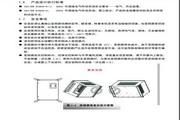 欧瑞传动E800-2800T3变频器使用说明书