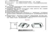 欧瑞传动E800-3150T3变频器使用说明书