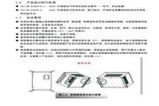 欧瑞传动E800-4000T3变频器使用说明书