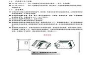欧瑞传动E800-1600T3变频器使用说明书