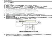 欧瑞传动E800-0900T3变频器使用说明书