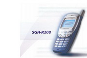 三星SGH-R208手机使用说明书