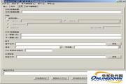 MKVToolnix portable (X64) 8.5.2