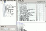 EditorTools 2 个人版 2.6.12