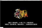 3171李逵劈鱼游戏 1.4