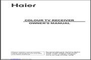 海尔15F6B彩色电视用户手册
