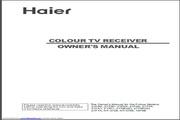 海尔HT-3728彩色电视用户手册